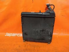 Радиатор ДВС HONDA FIT GD1 L13A 19010-PWA-901  19015-PWA-901  19020-P5M-004  19030-PWA-004