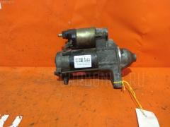 Стартер TOYOTA PROBOX NCP50V 2NZ-FE 28100-21020