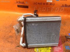 Радиатор печки HONDA FIT GD1 L13A