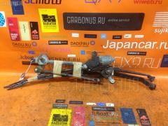 Мотор привода дворников на Subaru Impreza Wagon GH2 86510FG000  86532FG000  86532FG050