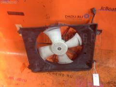 Вентилятор радиатора ДВС на Honda Stepwgn RG1 K20A, Левое расположение