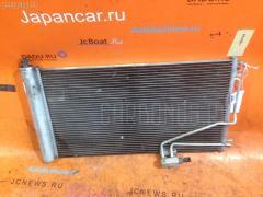 Радиатор кондиционера MERCEDES-BENZ C CLASS STATION WAGON S203