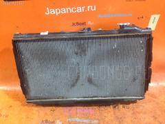 Радиатор ДВС TOYOTA ARISTO JZS160 2JZ-GE