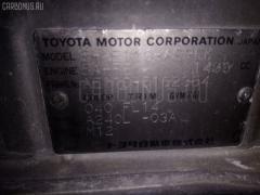 Ступица Toyota Corolla AE110 5A-FE Фото 11