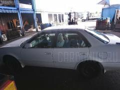 Трамблер Toyota Corolla AE110 5A-FE Фото 4