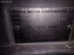 Трамблер Toyota Corolla AE110 5A-FE Фото 9