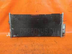 Радиатор кондиционера NISSAN PRIMERA WAGON WTP12 QR20DE