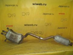 Глушитель на Mercedes-Benz C-Class W203.061 112.912 A2034901721