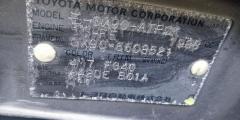 Дверь боковая на Toyota Mark Ii GX90 Фото 5