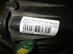 Датчик расхода воздуха Mazda Capella wagon GWEW FS-DE Фото 3