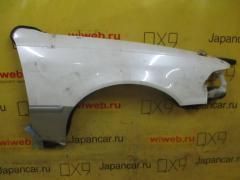 Крыло переднее TOYOTA MARK II GX100 Правое