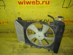 Вентилятор радиатора ДВС TOYOTA RACTIS NSP120 1NR-FE 16711-47050  16361-23070  16363-28150