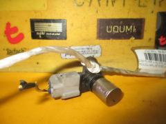 Датчик положения распредвала на Toyota Celsior UCF31 3UZ-FE 90919-05036, Переднее расположение