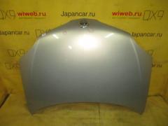 Капот NISSAN PRIMERA WAGON WTP12 F5100AU0MM