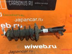 Стойка амортизатора на Honda Fit GE6 L13A Фото 2