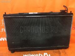 Радиатор ДВС 19010-RB0-901, 19015-RB0-004, 19020-RB0-004, 19030-RB0-004, 19101-RB0-000 на Honda Fit GE6 L13A Фото 1