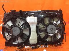 Радиатор ДВС 19010-RB0-901, 19015-RB0-004, 19020-RB0-004, 19030-RB0-004, 19101-RB0-000 на Honda Fit GE6 L13A Фото 2