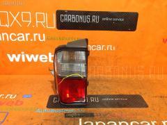 Стоп MAZDA BONGO SK22V 220-61471 Левое