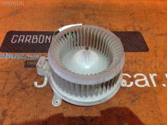 Мотор печки на Toyota Crown GRS182 87103-30400