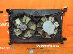 Радиатор ДВС на Toyota Isis ANM10G 1AZ-FE 16400-22230  16711-28170
