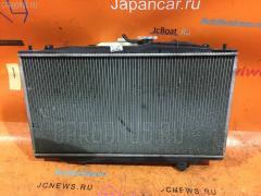 Радиатор ДВС HONDA INSPIRE UC1 J30A