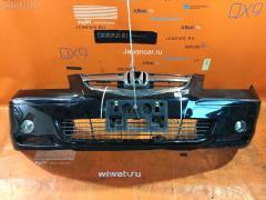 Бампер на Honda Legend KB1 P4641, Переднее расположение