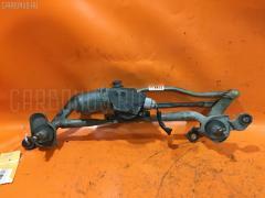 Мотор привода дворников на Mazda Premacy CREW