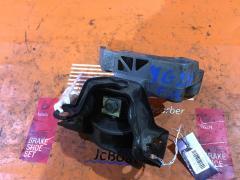 Подушка двигателя на Nissan Cube Cubic YGZ11 HR15DE, Переднее Правое расположение