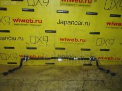 Стабилизатор на Subaru Legacy Wagon BR9 EJ253, Переднее расположение