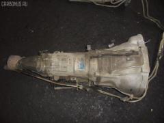 КПП автоматическая TOYOTA MARK II GX110 1G-FE 35000-2C400