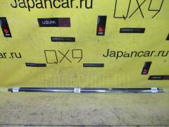 Молдинг на дверь на Toyota Progres JCG10, Заднее Левое расположение