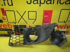 Туманка бамперная на Mitsubishi Galant Fortis Sport Back CX4A 0894, Левое расположение