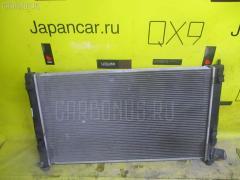 Радиатор ДВС на Mitsubishi Galant Fortis Sport Back CX4A 4B11