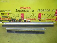 Молдинг на дверь на Toyota Mark II GX100, Правое расположение