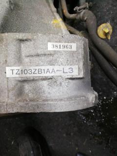 КПП автоматическая SUBARU FORESTER SF5 EJ20GDX1NY TZ103ZB1AA