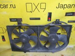 Вентилятор радиатора ДВС NISSAN PRIMERA WAGON WTP12 QR20DE