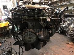 Двигатель на Nissan Gloria HY34 VQ30DET