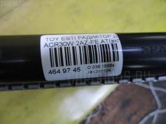 Радиатор ДВС Toyota Estima ACR30W 2AZ-FE Фото 3