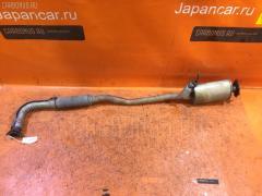 Глушитель на Nissan Expert VEW11 YD22DD