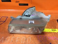 Фара на Mazda Capella CG2SP 001-6835, Левое расположение
