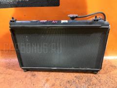 Радиатор ДВС HONDA FIT ARIA GD8 L15A