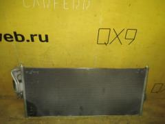 Радиатор кондиционера на Nissan Wingroad WFY11 QG15DE