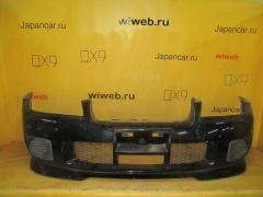 Бампер на Nissan Avenir RW11 62022WA200, Переднее расположение