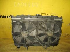 Радиатор ДВС на Nissan Avenir RW11 QR20DE Фото 2