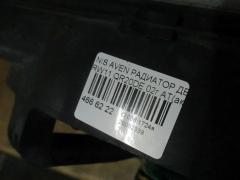 Радиатор ДВС на Nissan Avenir RW11 QR20DE Фото 17