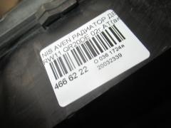 Радиатор ДВС на Nissan Avenir RW11 QR20DE Фото 18