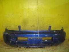 Бампер на Nissan X-Trail NT30 62022-8H340, Переднее расположение