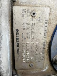 Амортизатор двери на Subaru Impreza Wagon GG2 Фото 8