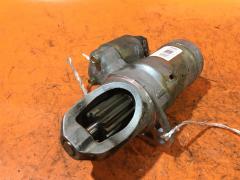Стартер на Nissan Cefiro A33 VQ20DE 23300-2Y900