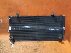 Радиатор кондиционера на Subaru Legacy Wagon BP5 EJ20X